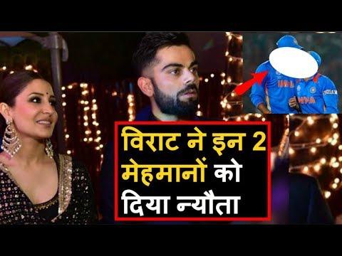 2 cricket Star invited for Anushka Sharma and Virat Kohli's Italian wedding | Headlines Sports