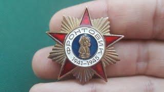 Нагрудный знак Фронтовик или Ветеран Войны в честь 55 лет Победы в Великой Отечественной Войне цена