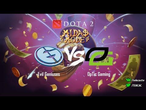 Evil Geniuses vs OpTic Gaming   bo3   Midas Mode by @Tekcac