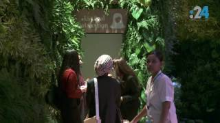 """""""حديقة للتأمل"""" للمشاركين في منتدى الإعلام العربي: جناح لاستنشاق الأوكسيجين وآخر للاسترخاء"""