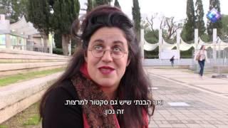 """""""רצים לאגודה""""  פרק 4- רמונה מאוניברסיטת תל אביב"""