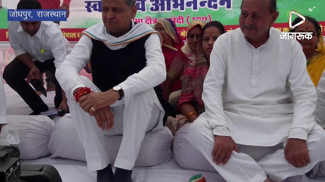 जोधपुर : गहलोत ने ग्रामीण इलाकों में की जनसभाएं