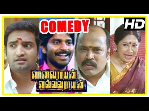Vanavarayan Vallavarayan Comedy Scenes   Ma Ka Pa, Santhanam, Thambi Ramaiah, Kovai Sarala, Krishna