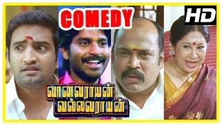Vanavarayan Vallavarayan Comedy Scenes | Ma Ka Pa, Santhanam, Thambi Ramaiah, Kovai Sarala, Krishna