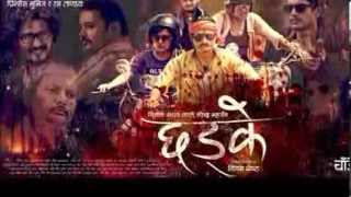 top 10 nepali movies of recent few years.....