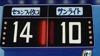 Mila e Shiro,due cuori nella pallavolo - Episodio n.29(2/2)