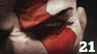 Прохождение God of War: Ascension - Часть 21: Игра с огнем