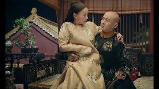 《延禧宮略》瓔珞主動誘惑皇上,把腳放在皇上腿上,膽子太大了