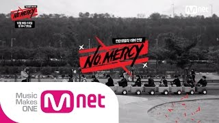 Debut war of Trainees : SISTAR SOYOU ver. (연습생들의 데뷔 전쟁 : 씨스타 소유 ver.) I NO.MERCY 1st teaser