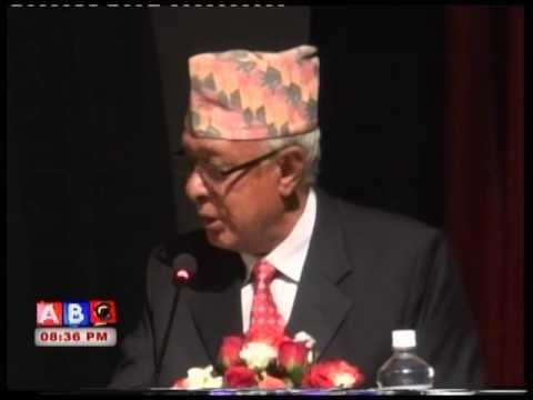 Nepal investment bank bonas desion