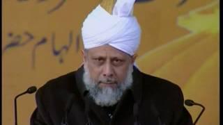 Jalsa Salana Qadian 2005, Opening Address by Hadhrat Mirza Masroor Ahmad, Islam Ahmadiyyat (Urdu)
