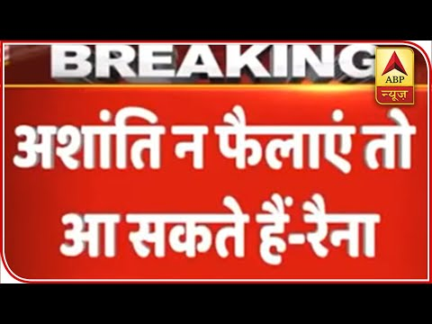 You Can Visit Kashmir But Don't Create Disturbance: J&K BJP0 Leader To Opposition | ABP News