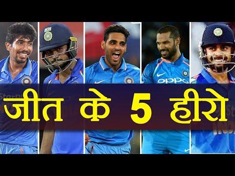 India vs South Africa 1st T20I : 5 Heroes of India's win, kohli, Dhawan, Bhuvneshwar  वनइंडिया हिंदी