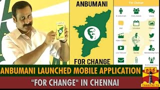 "Anbumani Ramadoss Launched ""For Change"" Mobile Application spl tamil video news 03-09-2015"