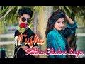 Kabir Singh - Tujhe kitna Chahne lage   Female Version   New Song