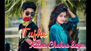 kabir-singh-tujhe-kitna-chahne-lage-female-version-new-song