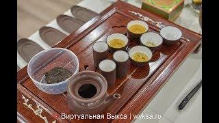 Чайная церемония в ExLibris
