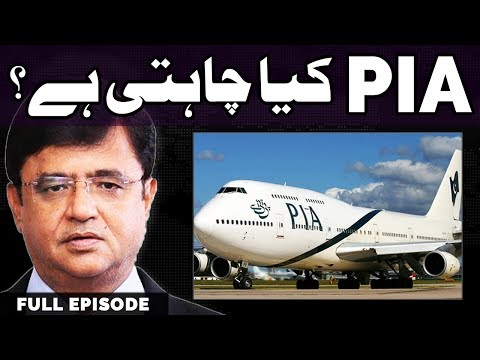 What PIA Wants? Dunya Kamran Khan Ke Sath - 22 May 2017 - Dunya News