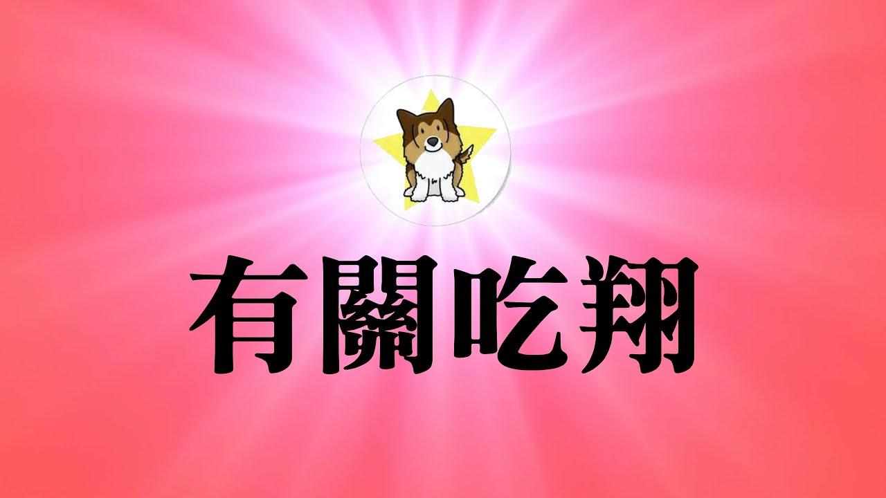 川普在台湾又强烈刺激习近平,两条战线继续保持强硬|中国马上要向美国交作业,作业很烂老师会怎么办|战狼粉红们不要拿美国印第安人说事儿了
