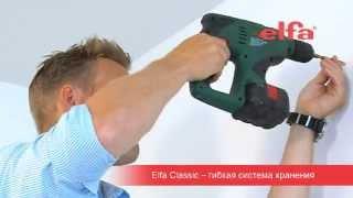 Гардеробные комнаты Elfa Classic(Гардеробные комнаты Elfa Classic., 2013-09-15T10:28:42.000Z)
