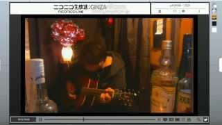 【弾き語りカバー】 テルミー東京  /  中島卓偉 【NICO NICO LIVE】