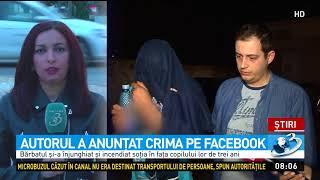 Criminalul din Argeș a fost reținut