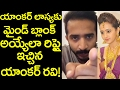 Anchor Ravi Reply To Anchor Lasya Comments