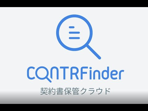 ContrFinder(コントラファインダー) #0