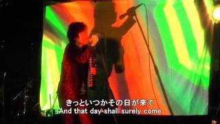 "Atsuya Akao ""Palace on Clouds"" (live on 25th Dec 2014)"