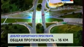 Начало Олимпиады в Сочи: как это было