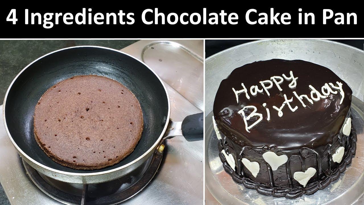केवल ४ चीजों से तवे पर बनाये दुनिया का सबसे आसान चॉकलेट केक | Easy Chocolate cake Recipe | Birthday