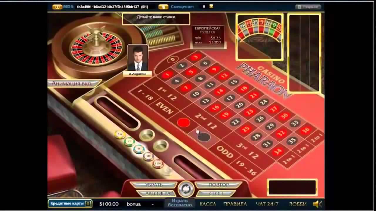 Казино Фараон Зарабатываем на Рулетке | Онлайн Казино Фараон Азартные Игры Онлайн