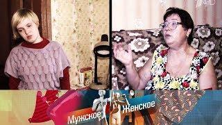 Мужское / Женское - Дело было в Коврове. Выпуск от 27.11.2018