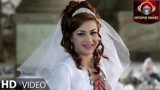 Basanti - Eshgh / Ishq OFFICIAL VIDEO HD
