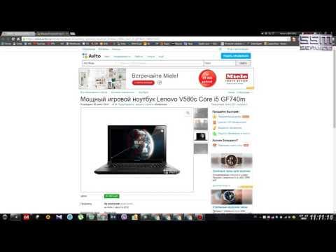 Как купить хороший ноутбук на Avito и не пожалеть