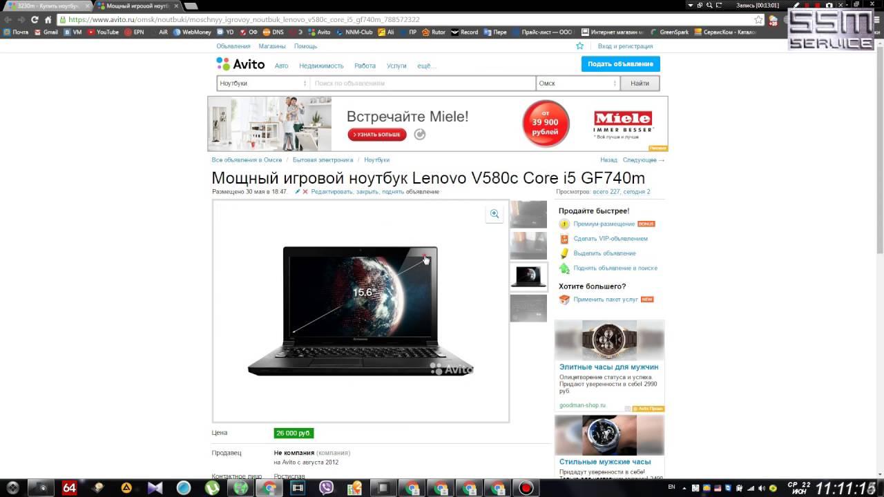 Ноутбук core i5 б/у или новый ? - YouTube