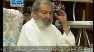 Hazrat Sayad Shah Mardan Shah Pir Sain Pagara & Pir Sayad ALI Gohar Shah Rashidi
