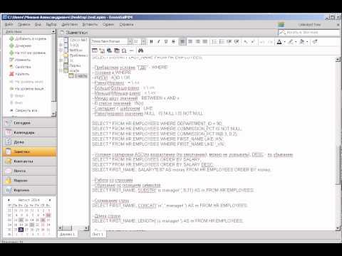 Oracle: урок 1 установка Oracle Express, базовые запросы