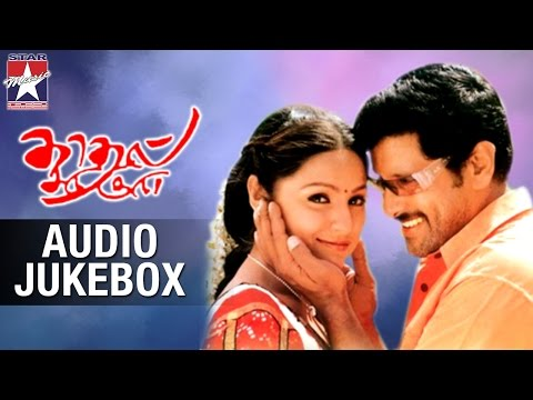 Kadhal Sadugudu Tamil Movie | Audio Jukebox | Vikram | Priyanka Trivedi | Deva | Star Music India