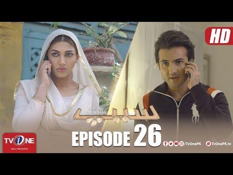 Seep | Episode 26 | TV One Drama | 7 September 2018