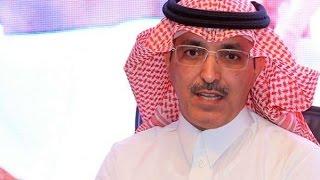شاهد تواضع وزير المالية السعودي   صحيفة الاتحاد