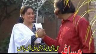Pashto Tele Film - Awlaad Part 9