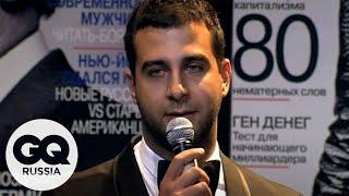 Cкандальная речь Ивана Урганта на премии GQ