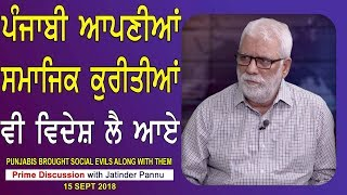 Prime Discussion With Jatinder Pannu 677_Punjabis Brought Social Evils Along With Them