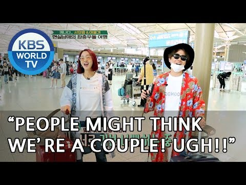 "Hyolim ""Ugh! People might think we're a couple!!!"" [Battle Trip/2018.08.05]"
