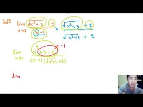 โจทย์ลิมิตและความต่อเนื่อง (Limit for calculus)