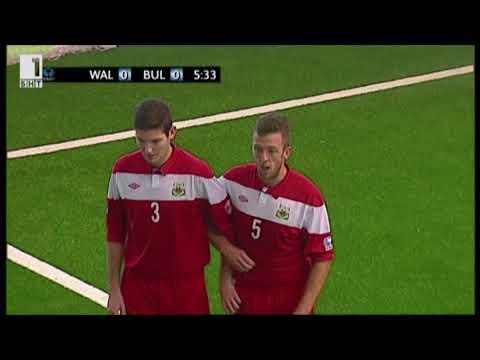 Bulgaria: Wales EMF mini Euro 2014