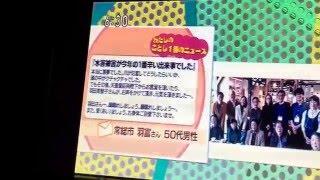 NHKおはよう日本の撮影時に,ロコレディ水海道本店に来社。