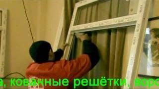 Двери ПВХ.Окна ПВХ.Пластиковая перегородка с дверью.(, 2011-11-25T19:17:24.000Z)