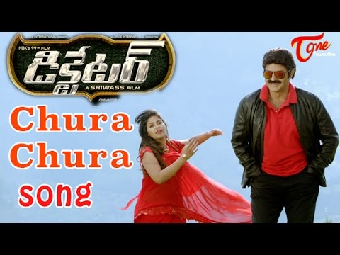 dictator movie songs free download